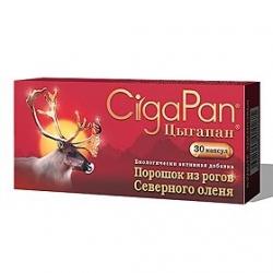 CigaPan N 30 Planeta zdorovja