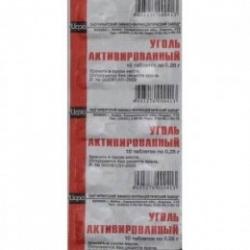 Aktyvuota anglis 250 mg N10